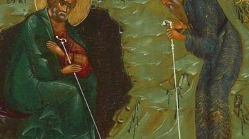 Detail from icon of the Nativity (Russian, mid 19th c.)
